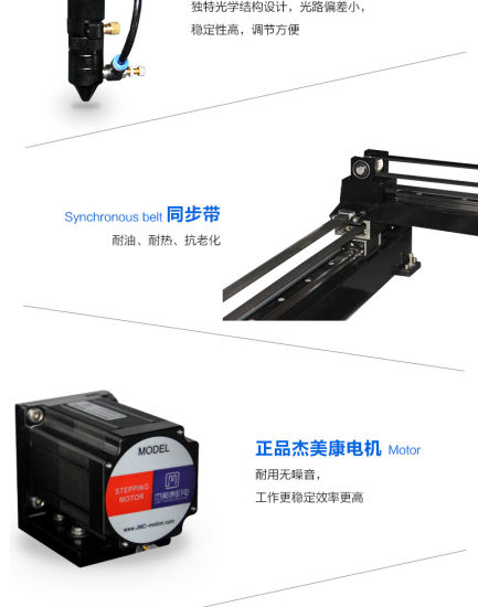 Leather laser cutting machine