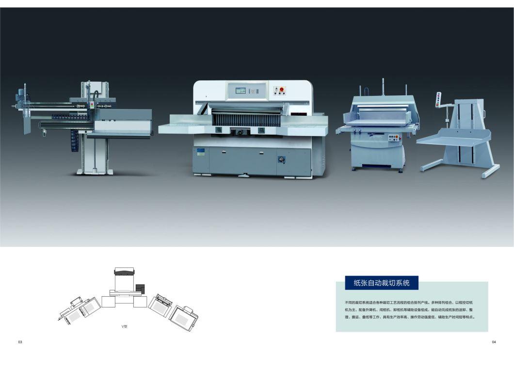Program-Control-Paper-Cutting-Machine-Paper-Cutter-Guillotine-Machine-2