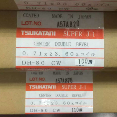 Japan Tsukatani Rules for Die Making